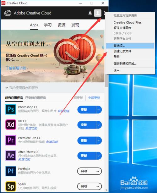 Adobe Photoshop CC 2018安装教程-关玉江个人博客