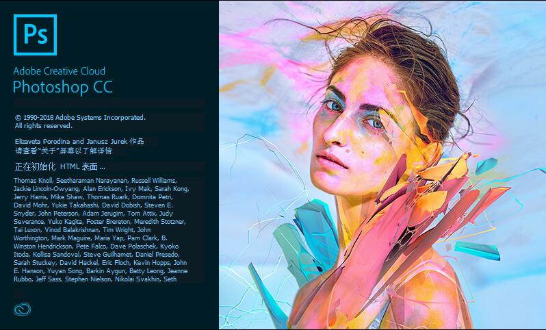 Photoshop入门到精通教程-06章:图层样式与混合模式-07.制作冰雕字体