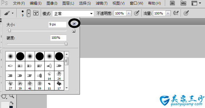 第三节 Photoshop画笔工具的使用