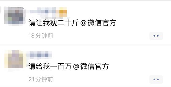 别再@微信官方了!国庆专属微信头像,这里马上安排-关玉江个人博客