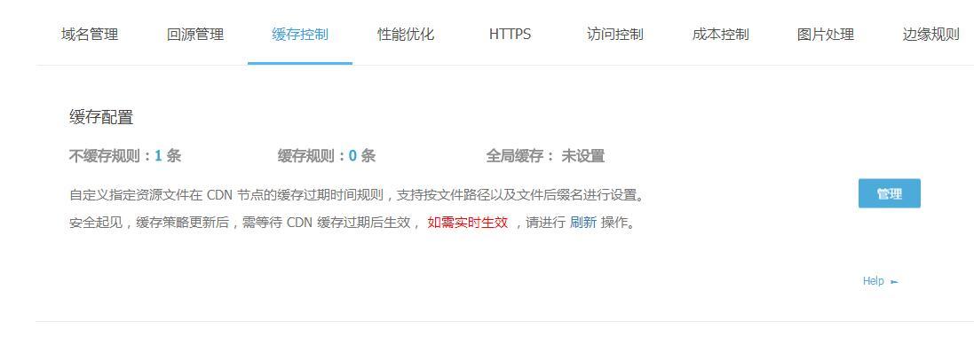 Z-BlogPHP+LayCenter 用户中心  使用又拍云CDN加速配件教程-关玉江个人博客