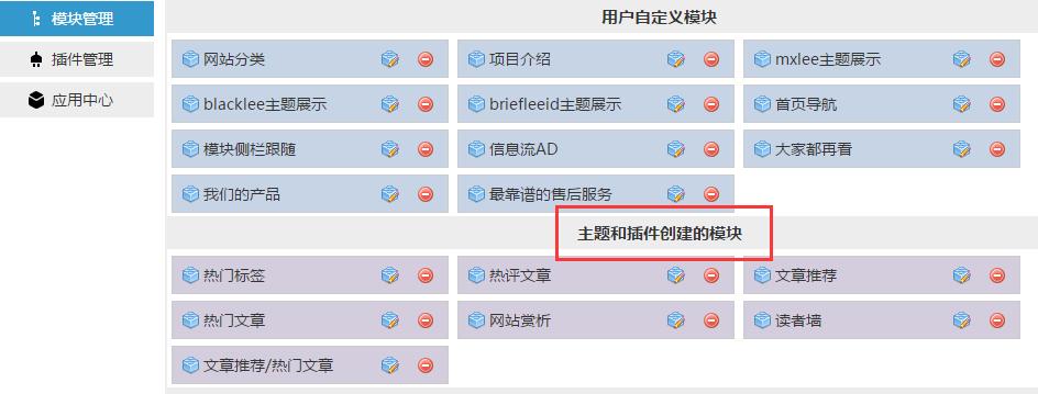 Z-BlogPHP开运锦鲤前来报道(zblogphp锦鲤主题)-关玉江个人博客