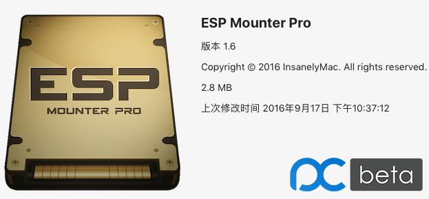 华硕B150 plus +I7 6900 原版10.12.5+GUIP 完美安装黑苹果教程-关玉江个人博客